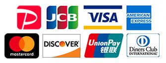 各種クレジットカード・paypay利用可能
